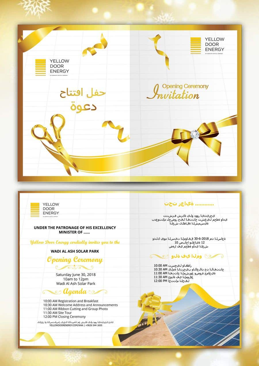 Entry 32 By Satishandsurabhi For Design 1 Invitation Card For An