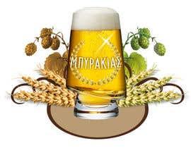 Nro 38 kilpailuun Logo Design for beerakias.gr käyttäjältä sima1970