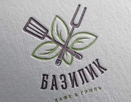 #62 для Проект по дизайну от bubochka83