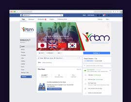#16 for Design a Facebook page cover photo by luqman47