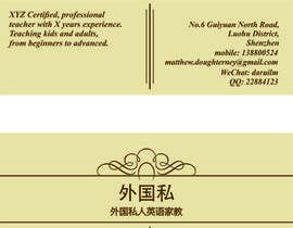 #11 untuk Urgent: Design a simple Business Card for English teacher oleh vasilicha
