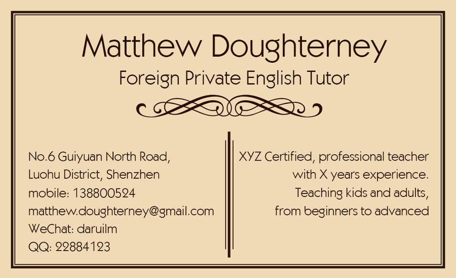 Entry 4 by s04530612 for urgent design a simple business card for contest entry 4 for urgent design a simple business card for english teacher reheart