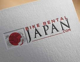 #63 for Design a Logo for BIKE RENTAL JAPAN . COM by NayanKabir2017