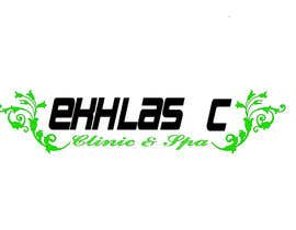 #49 for Design a Logo Ekhlas C by KatonAqhari