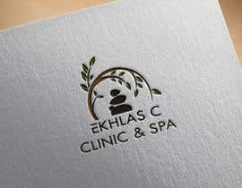 #50 for Design a Logo Ekhlas C by asaduzzamanaupo