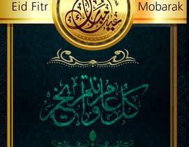 #12 untuk URGENT: I need Eid greeting Design oleh Ibrahimgh1243