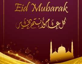 #5 untuk URGENT: I need Eid greeting Design oleh MoTreXx