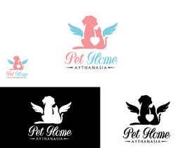 Nro 22 kilpailuun Design a logo for veterinarian käyttäjältä lavonja