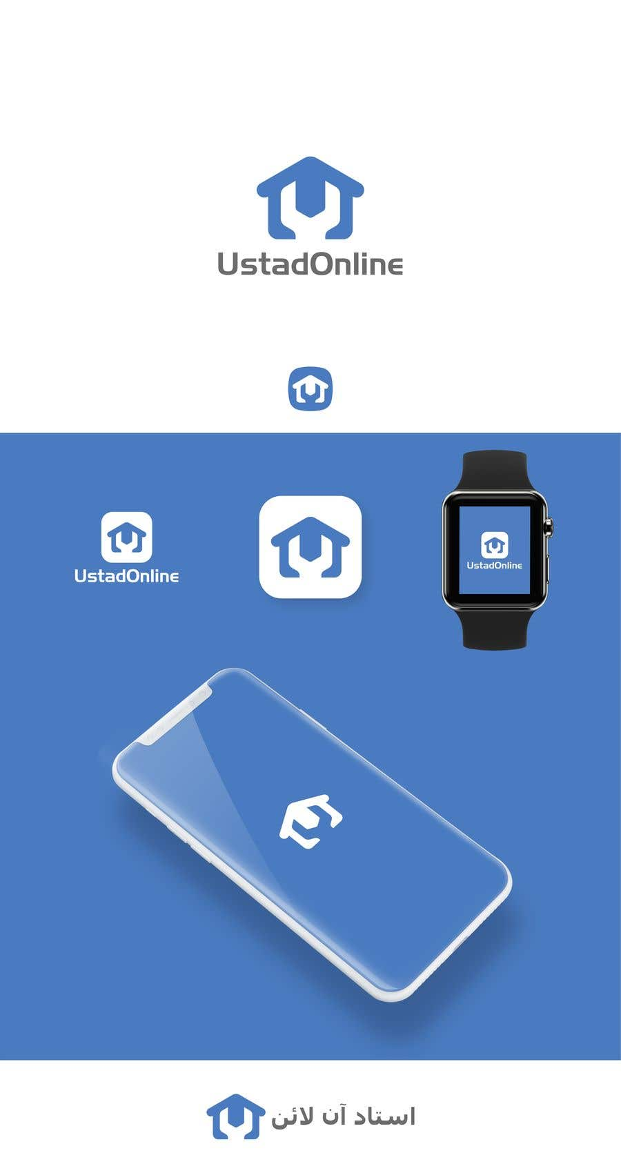 Συμμετοχή Διαγωνισμού #19 για A splash screen image and App icon required