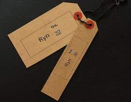 #12 για Design a brand label for our contemporary clothing line από ingpedrodiaz