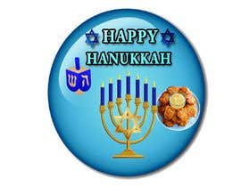 #10 для Design a Hanukkah Pin от akmalhossen
