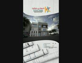 #38 para Logo animated & slide show por Arun198011