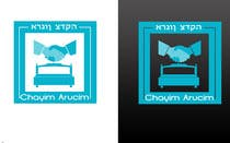 Bài tham dự #5 về Graphic Design cho cuộc thi Logo Design for Chayim Arucim