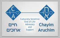 Bài tham dự #146 về Graphic Design cho cuộc thi Logo Design for Chayim Arucim
