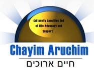 Graphic Design Inscrição do Concurso Nº73 para Logo Design for Chayim Arucim