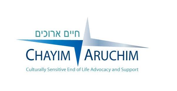 Inscrição nº                                         182                                      do Concurso para                                         Logo Design for Chayim Arucim