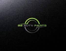 #212 , Design a Logo - Auto Parts Store 来自 mdshakil579