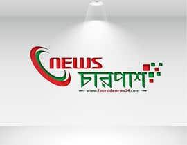 #41 for Logo for Bangla Online News Portal by shanto1988