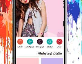 #7 for Graphic Design for iOS and Android App Screenshots by khatanaashish