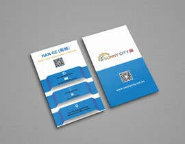 #183 for Business Card design by mukta965