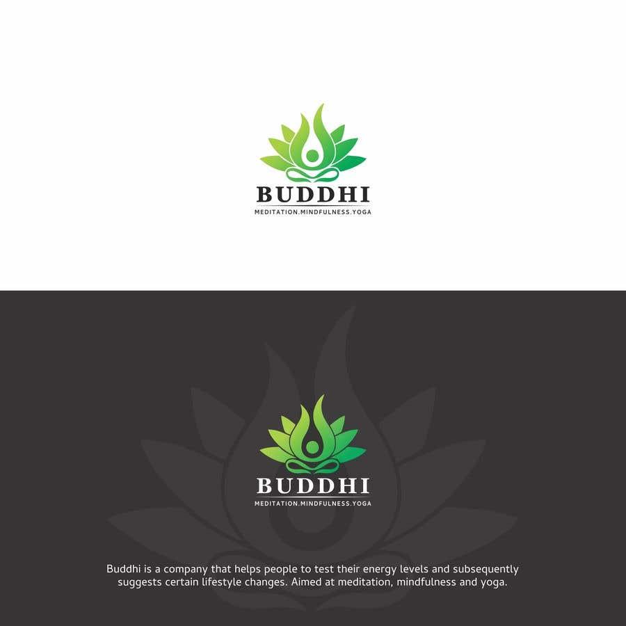 Конкурсная заявка №333 для Design a logo