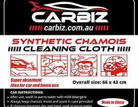 #11 untuk Create design for cover of Chamois Cloth tube oleh maidang34