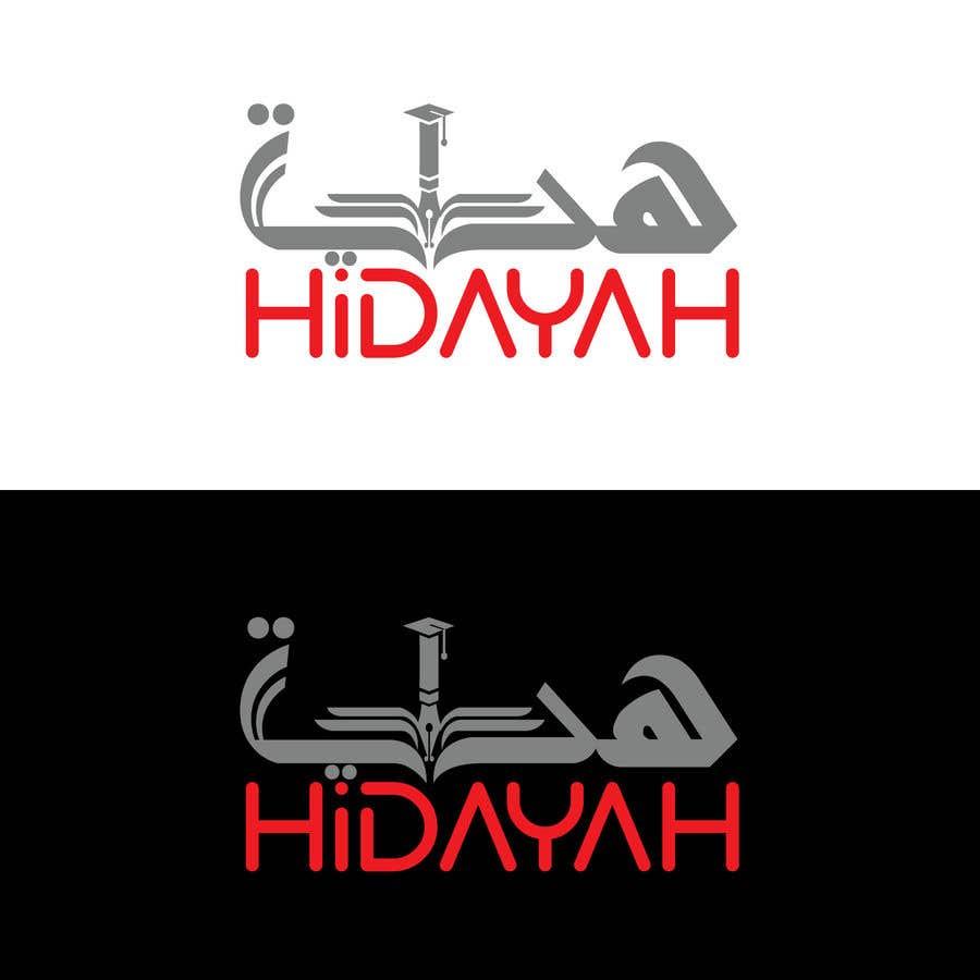 Kilpailutyö #27 kilpailussa Design a logo for an Islamic Service