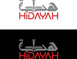 #27 for Design a logo for an Islamic Service by shamimhasanah