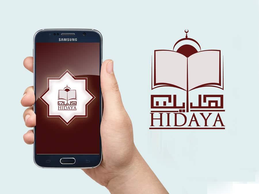 Kilpailutyö #50 kilpailussa Design a logo for an Islamic Service