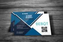 Proposition n° 142 du concours Graphic Design pour Design a simple & informative flyer (print)