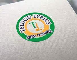 "#25 para Design a Logo for Telugu Music Portal with Primary focus on ""Telugu Lyrics"" por dreamer509"