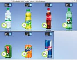 #10 untuk Write some Software for Vending Machine! oleh ersatzgibby