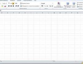 AlinaKost tarafından Data Entry from Website to spreadsheet için no 4