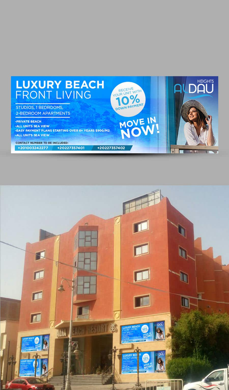 Entry #48 by ephdesign13 for Design beach residence teaser banner