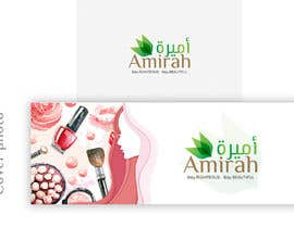 Fuadfarabi님에 의한 make a logo and cover with a arabic theme을(를) 위한 #8