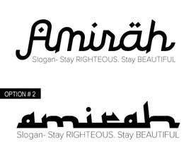Ridafarhat5님에 의한 make a logo and cover with a arabic theme을(를) 위한 #17