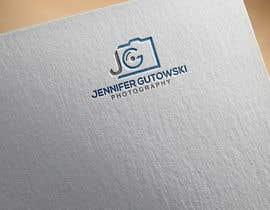 #351 for Logo Design -- 2 af sahab1988
