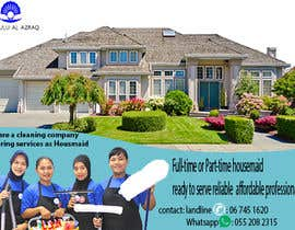 """#7 for create flyer for """"Housemaid"""" services by DimasAgus17"""
