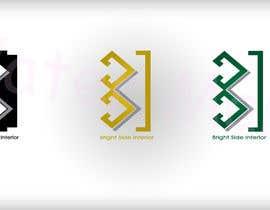 nº 42 pour Logo Design for private business par ameyahmed