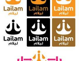 #16 , I need a logo designed for Lailam Shopping Portal 来自 menasobhy88