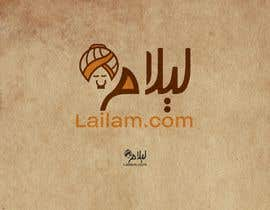 #9 , I need a logo designed for Lailam Shopping Portal 来自 basemcg