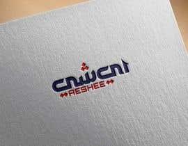 #122 para Design Logo for a classified ads website de manhaj