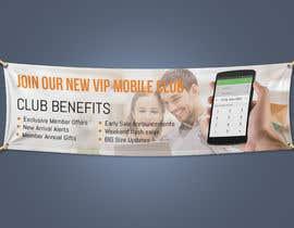 "#8 , Website VIP ""text club"" banner design 来自 Prohalla"