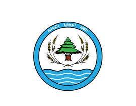 #53 para Logo Redesign por ibrahimessam56