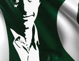 #3 for Zahir Hussain by mateenkh