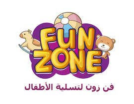 #265 for Design a Logo for Children Playground Fun Zone by pixeldrops