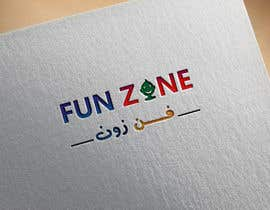 #1206 for Design a Logo for Children Playground Fun Zone by Mmmmdddd1122
