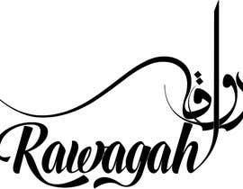 #28 untuk Rawaqah رواقة oleh guessasb