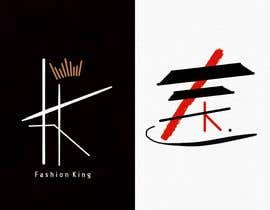 #32 para Edited Logo for Fashion Kings Clothing por catchmeup