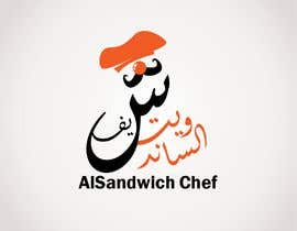 #21 untuk Design a Logo with Arabic and English writing oleh Aborezk